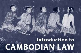 Land Law of Cambodia